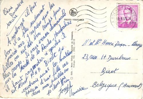 Camp maboge 1965.JPG